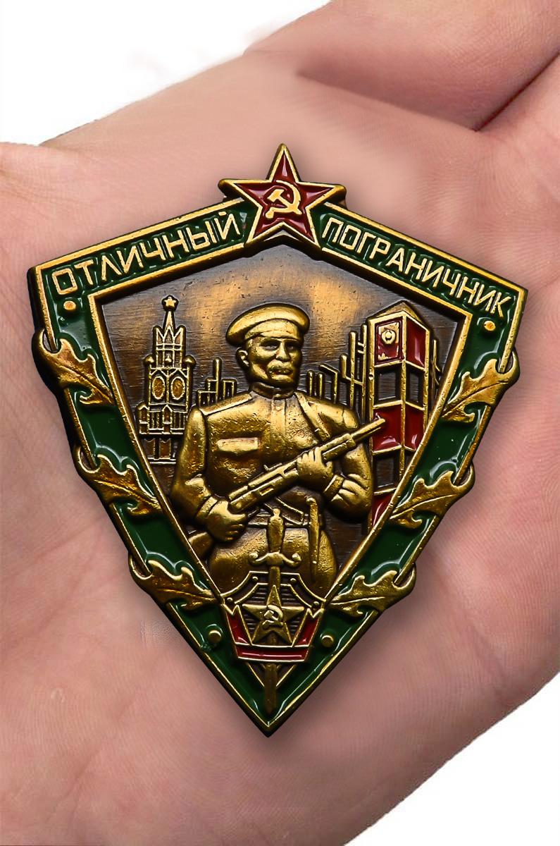 Знак Отличный пограничник СССР, 1963 год - доставка в любой город