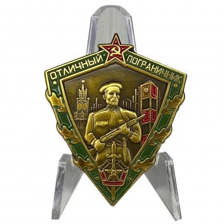 Знак Отличный пограничник СССР на подставке