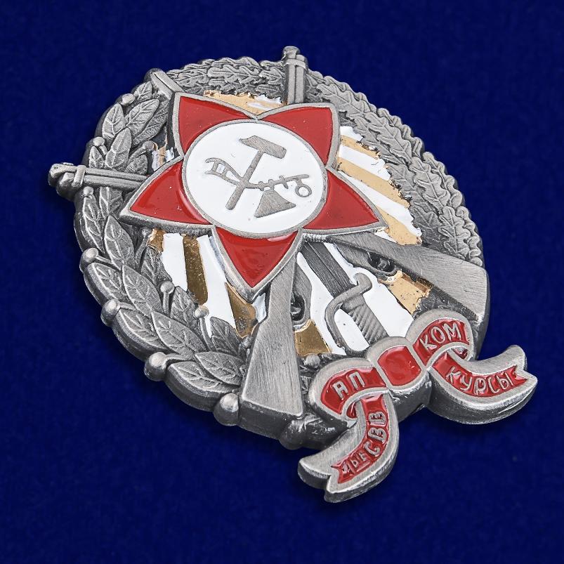 Купить знак Пехотных петроградских курсов командиров РККА