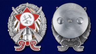 Знак Пехотных петроградских курсов командиров РККА - аверс и реверс