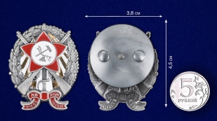 Знак Пехотных петроградских курсов командиров РККА по выгодной цене