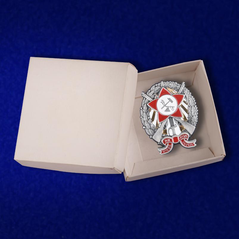 Знак Пехотных петроградских курсов командиров РККА с доставкой
