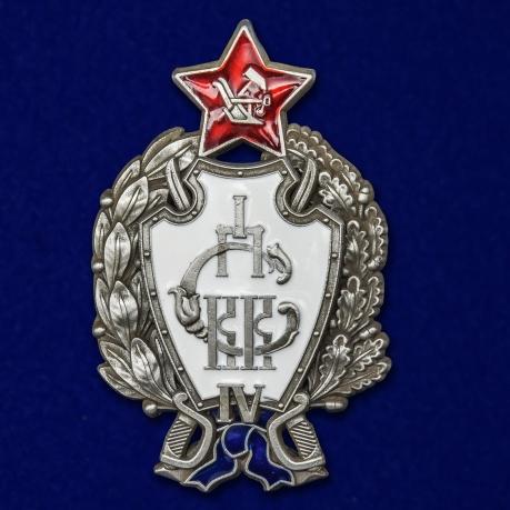 Знак первых кавалерийских курсов (4-й выпуск)