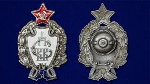 Знак первых кавалерийских курсов (4-й выпуск) по выгодной цене