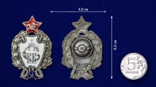 Знак первых кавалерийских курсов (4-й выпуск) - размер