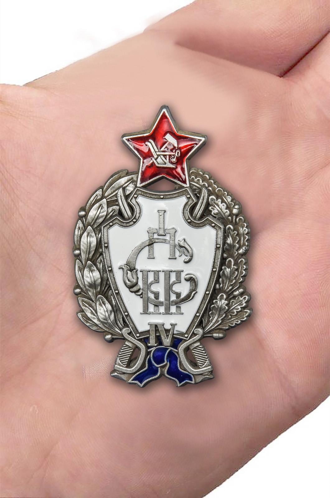 Заказать знак первых кавалерийских курсов (4-й выпуск)