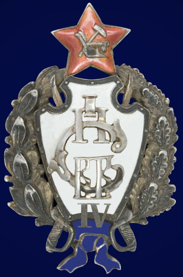 Знак первых кавалерийских курсов