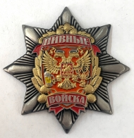 """Знак """"Пивные войска"""""""