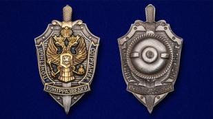 Знак Почетного сотрудника контрразведки