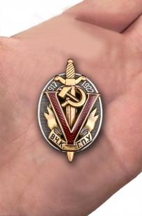 "Заказать знак ""Почетный работник ВЧК-ГПУ"""