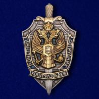 """Знак """"Почетный сотрудник контрразведки"""""""