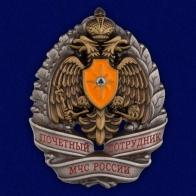 """Знак """"Почетный сотрудник МЧС России"""""""