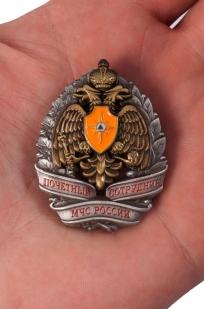 """Цена знака """"Почетный сотрудник МЧС России"""""""