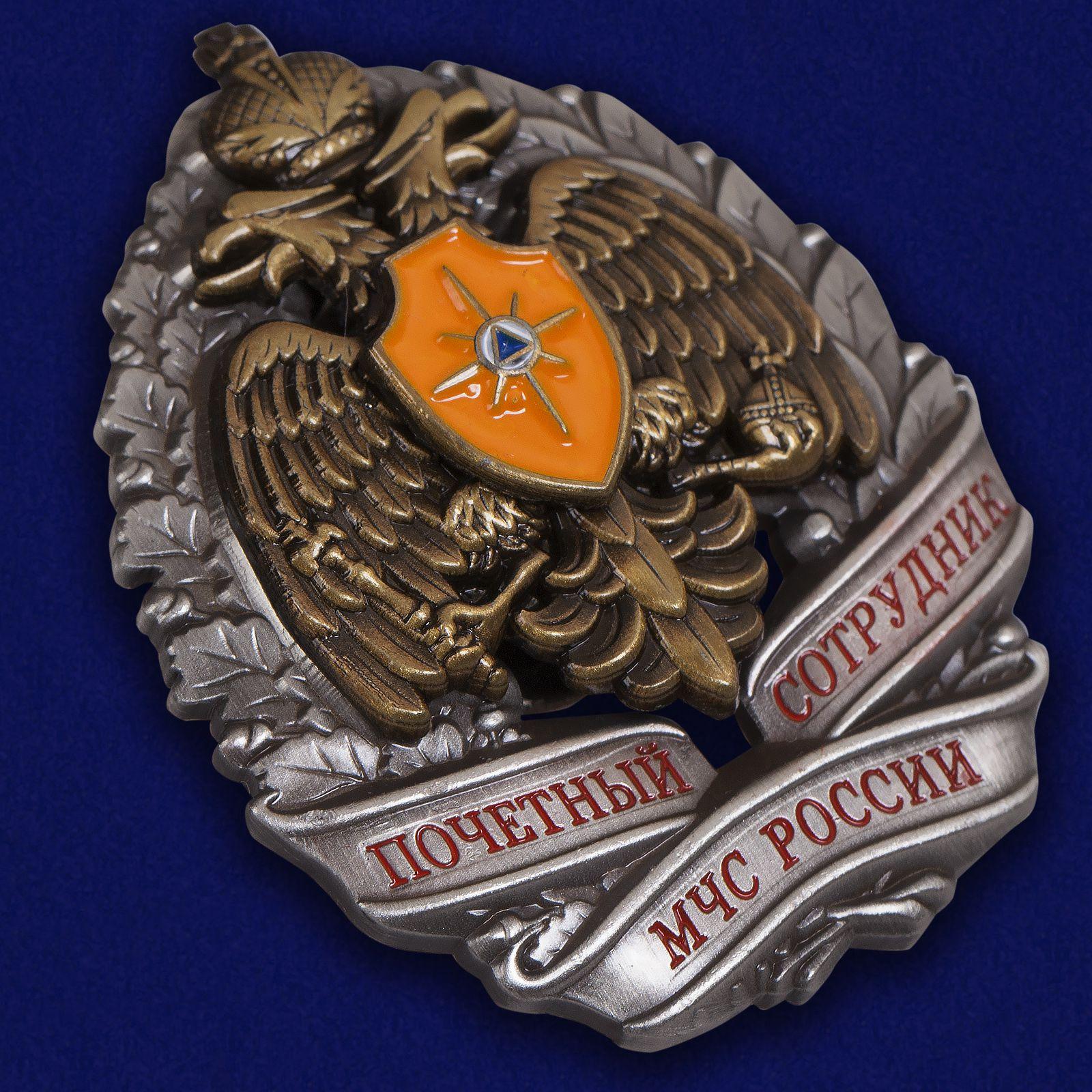Знаки МЧС заказать в Военпро