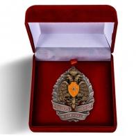 Знак Почетный сотрудник МЧС России в футляре