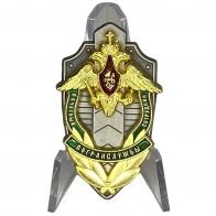 Знак Почётный сотрудник погранслужбы на подставке