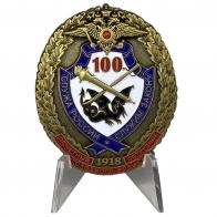 """Знак """"Почетный сотрудник УГРО. 100 лет"""" на подставке"""