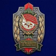 """Знак """"Пограничник Краснознаменного отряда"""""""