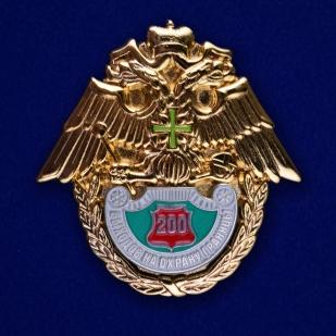 Знак ФПС России 200 выходов на охрану границы в бархатном футляре - Аверс