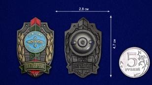 Знак пограничника Авиации Погранвойск на подставке