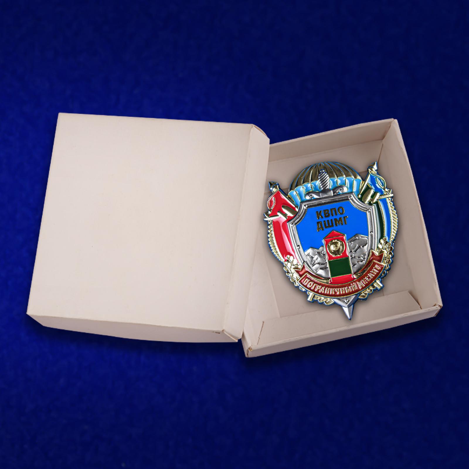 Знак Пограничного десанта КВПО ДШМГ  на подставке