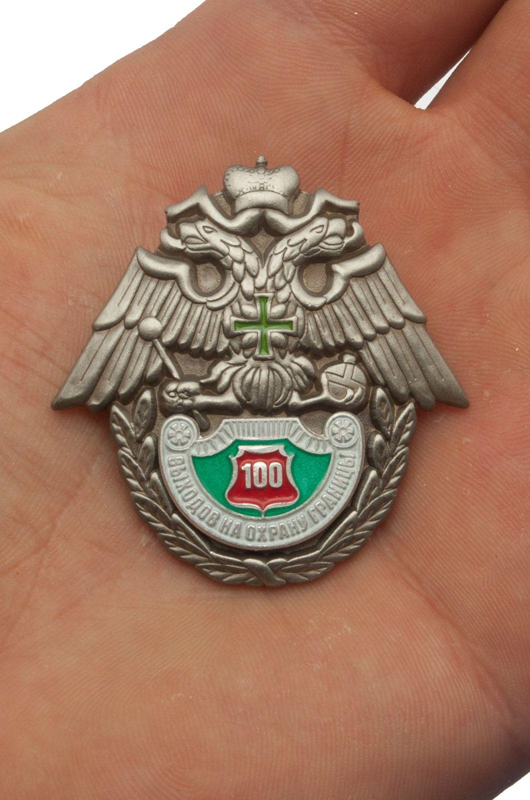 Знак ФПС России 100 выходов на охрану границы в бархатном футляре - Вид на ладони