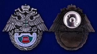 Знак ФПС России 100 выходов на охрану границы в бархатном футляре - Аверс и реверс