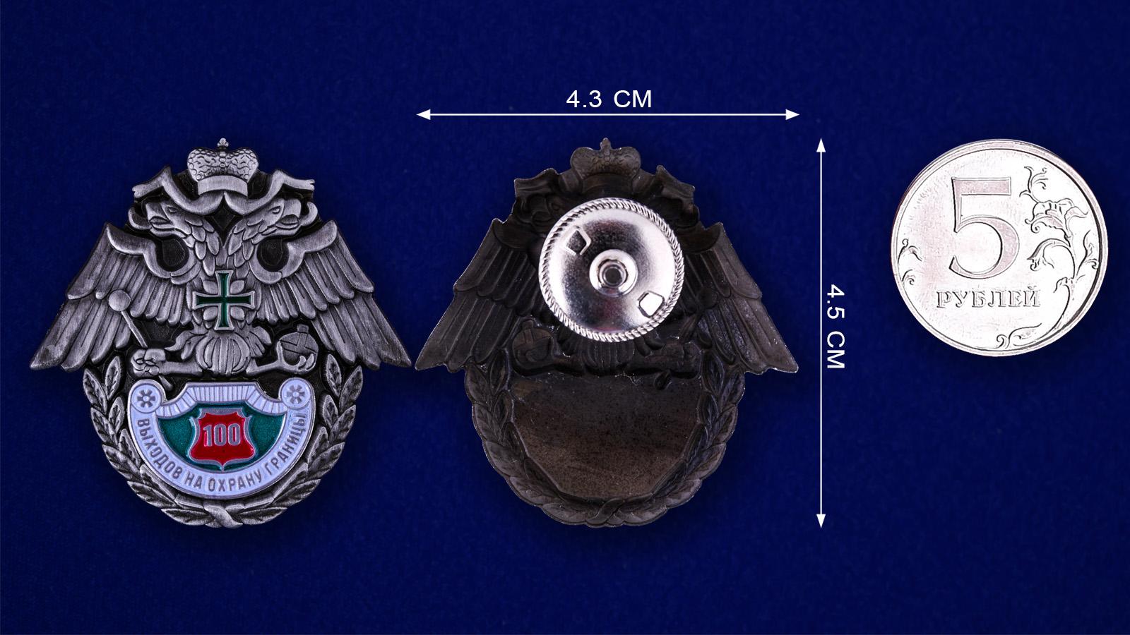 Знак ФПС России 100 выходов на охрану границы в бархатном футляре - Сравнительный вид
