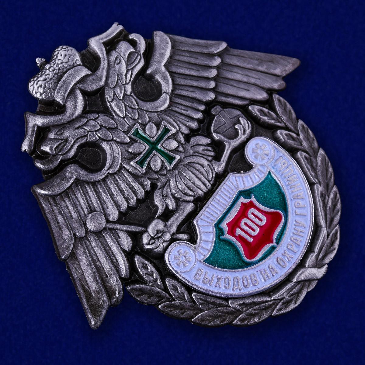 Знак ФПС России 100 выходов на охрану границы в бархатном футляре - Общий вид