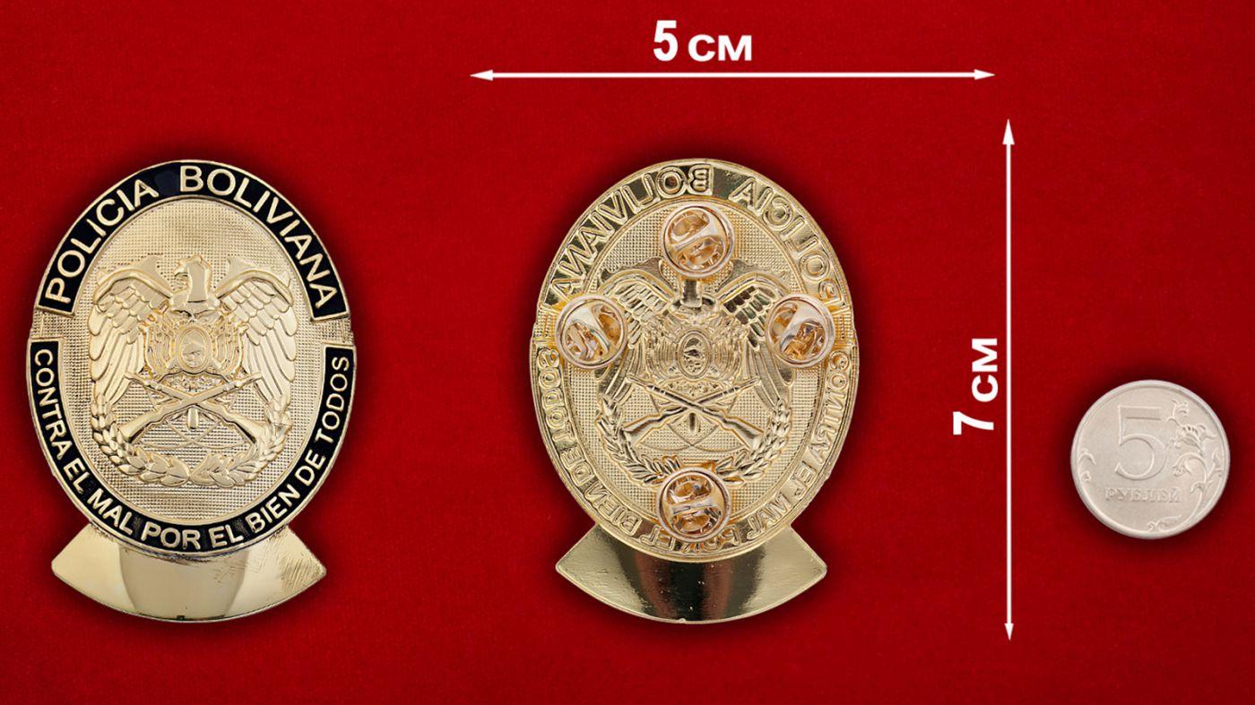 """Знак """"Полиция Боливии"""" - сравнительный размер"""