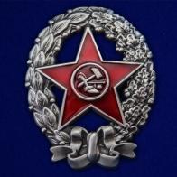 Знак РККА Красный командир