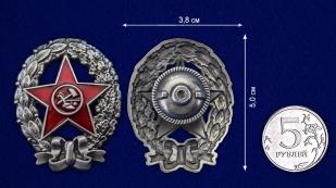 Знак РККА Красный командир - размер