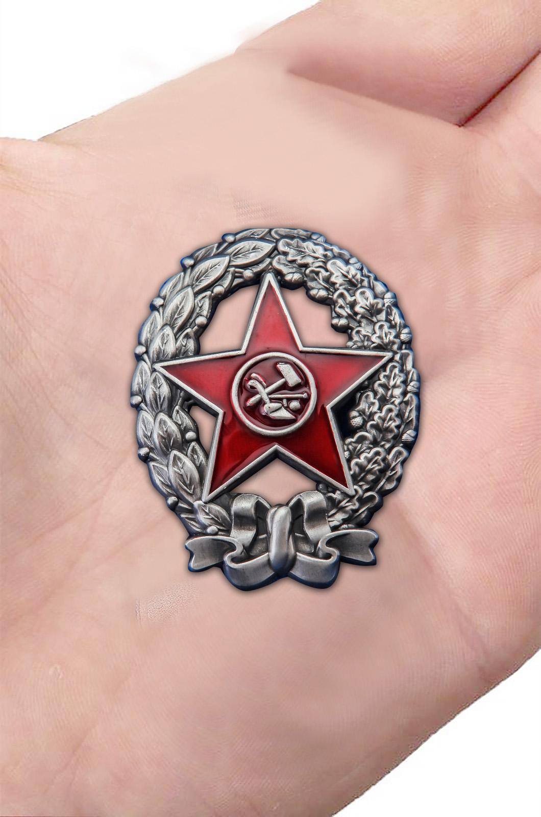 Заказать знак РККА Красный командир