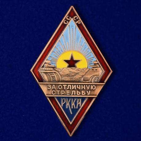"""Знак РККА """"За отличную стрельбу"""" (для танкистов)"""