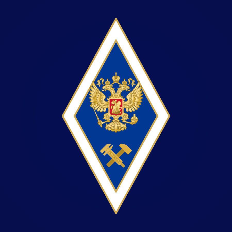 Знак-ромб выпускника технического ВУЗа России