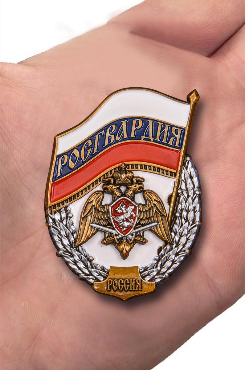 """Знак """"Росгвардия"""""""
