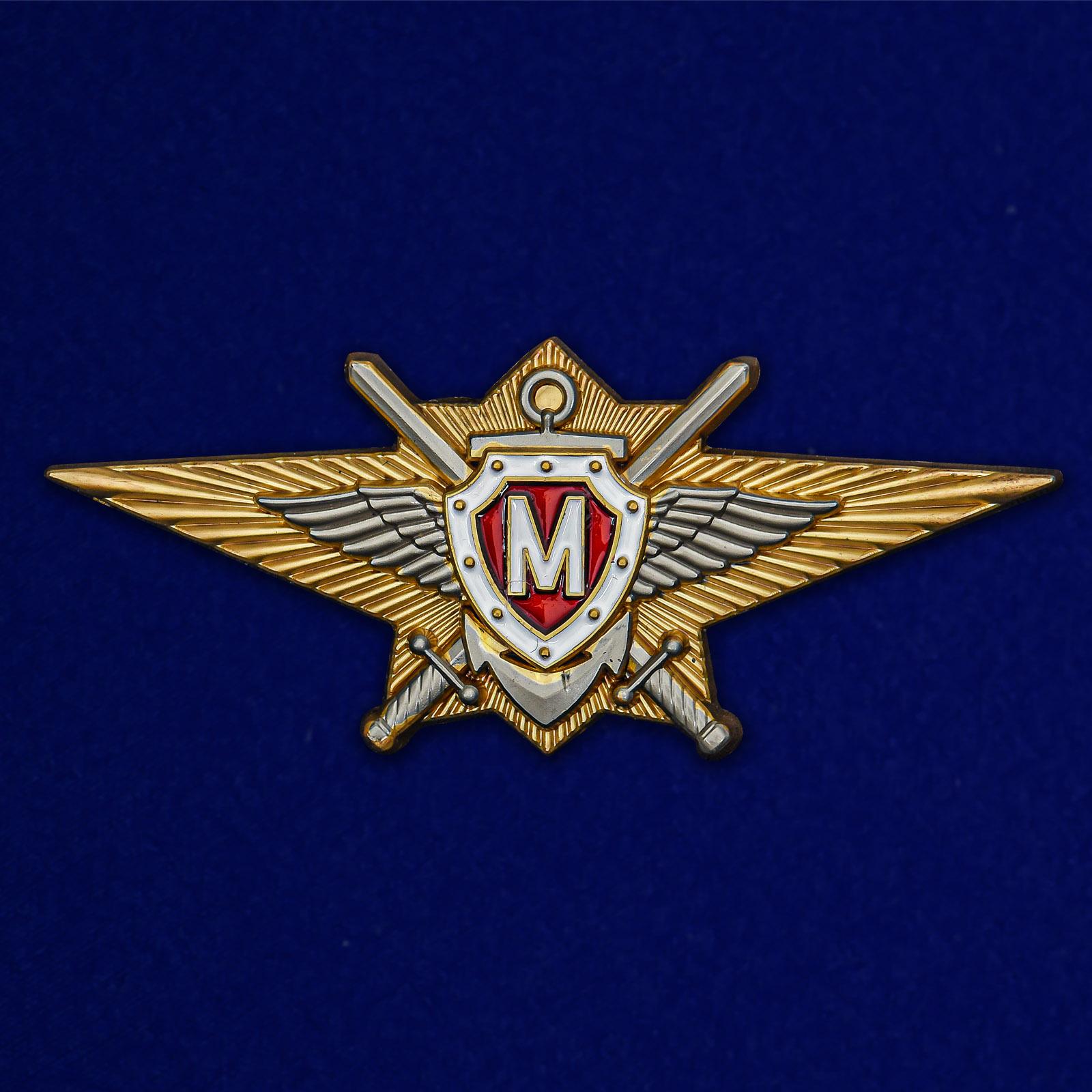 Знак Росгвардии Классная квалификация (Мастер)