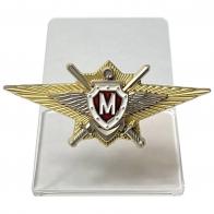 Знак Росгвардии Классная квалификация Мастер на подставке