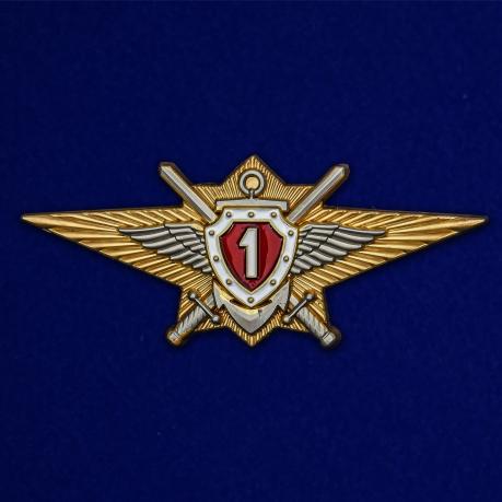 Знак Росгвардии Классная квалификация (специалист 1-го класса)