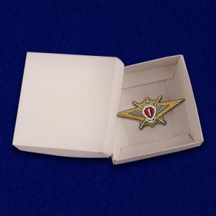 Знак Росгвардии Классная квалификация (специалист 1-го класса) - с доставкой