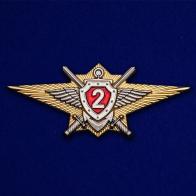 Знак Росгвардии Классная квалификация (специалист 2-го класса)