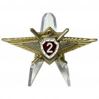 Знак Росгвардии Классная квалификация специалист 2 класса на подставке
