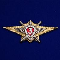 Знак Росгвардии Классная квалификация (специалист 3-го класса)