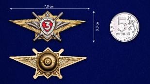 Знак Росгвардии Классная квалификация (специалист 3-го класса) - размер