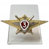 Знак Росгвардии Классная квалификация специалист 3 класса на подставке
