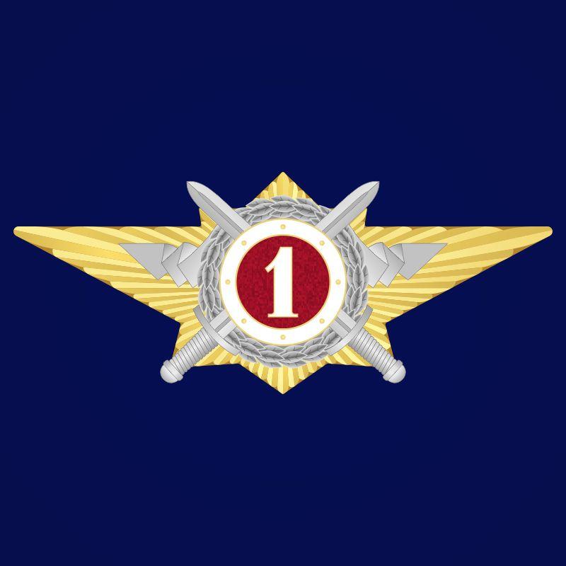 "Знак Росгвардии ""Квалификационное звание"" Специалист 1-го класса"