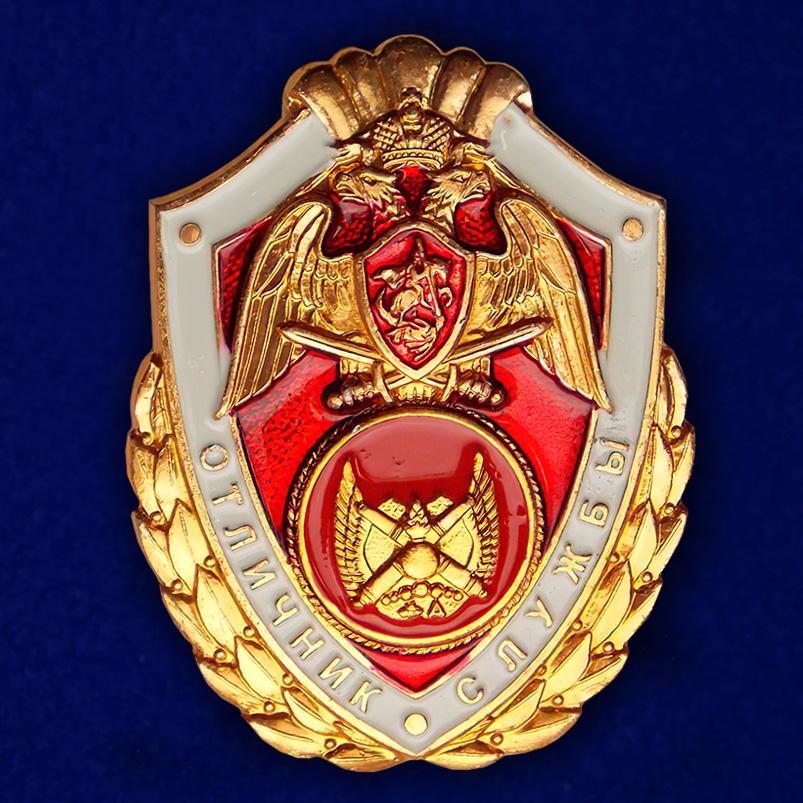 Знак Росгвардии Отличник службы в воинских частях технического обеспечения