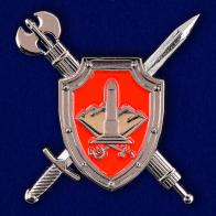 Знак Регионального Управления Военной Полиции по Центральному ВО