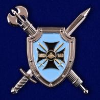 Знак Региональное Управление Военной Полиции по Южному ВО