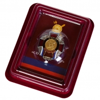 Знак РВСН Служу Отечеству в футляре с удостоверением